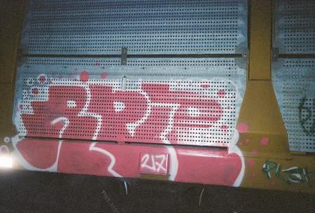 ai75.photobucket.com_albums_i313_r3pti7ian_4_15_2006_03.jpg
