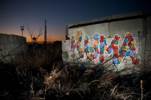 kuma-graffiti-brooklyn