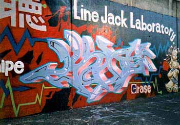 a3.bp.blogspot.com__nnnK0TK9Uqs_RfAPpf1POlI_AAAAAAAAAZw_g9wTG8Sv_xc_s400_Graffiti_2Ba.jpg