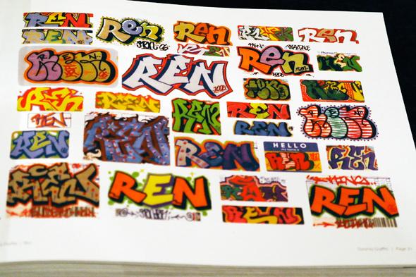 awww.blogto.com_upload_2011_01_2011120_ren.jpg