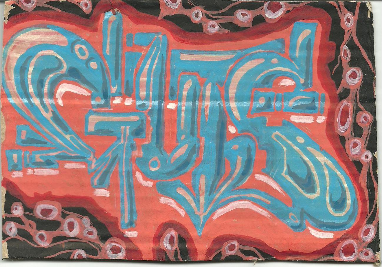 can2 guts cardbrd 001.jpg