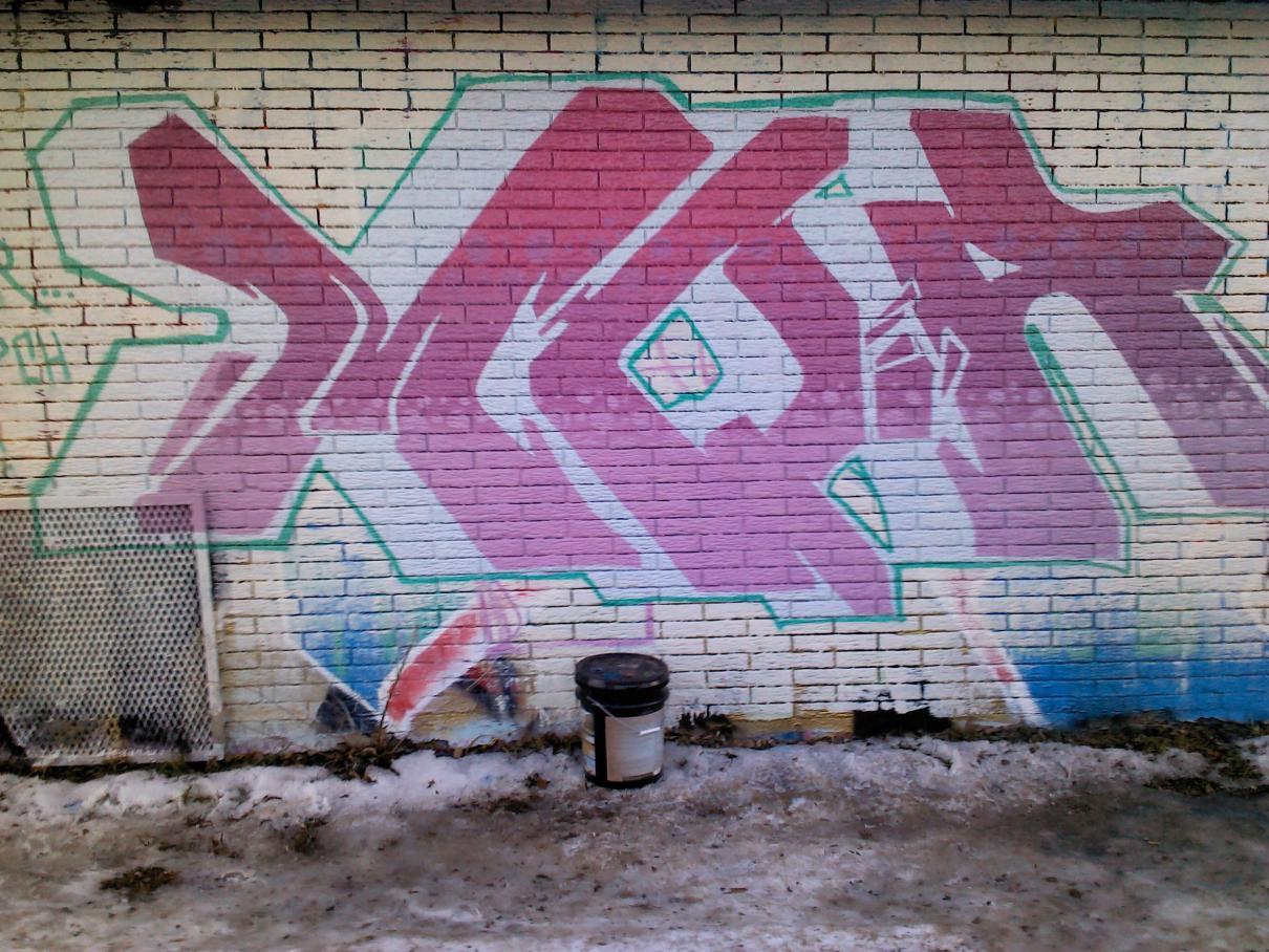 2011-12-18 16.12.24.jpg