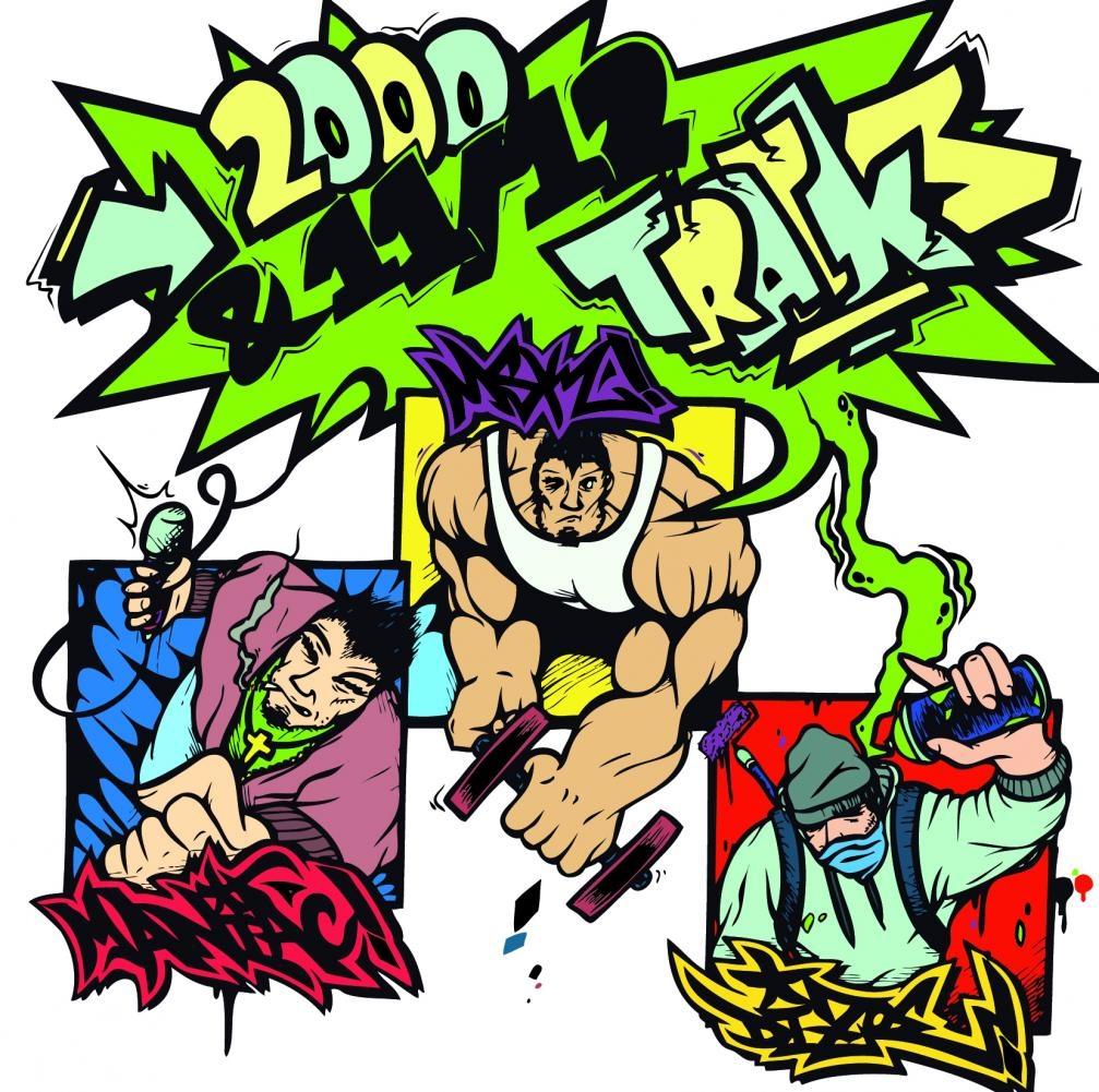 2000 & 11 Tracks Cover