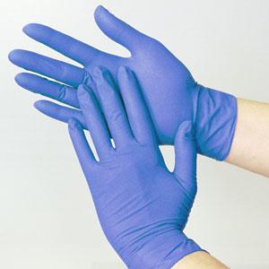 Latex-Gloves.jpg