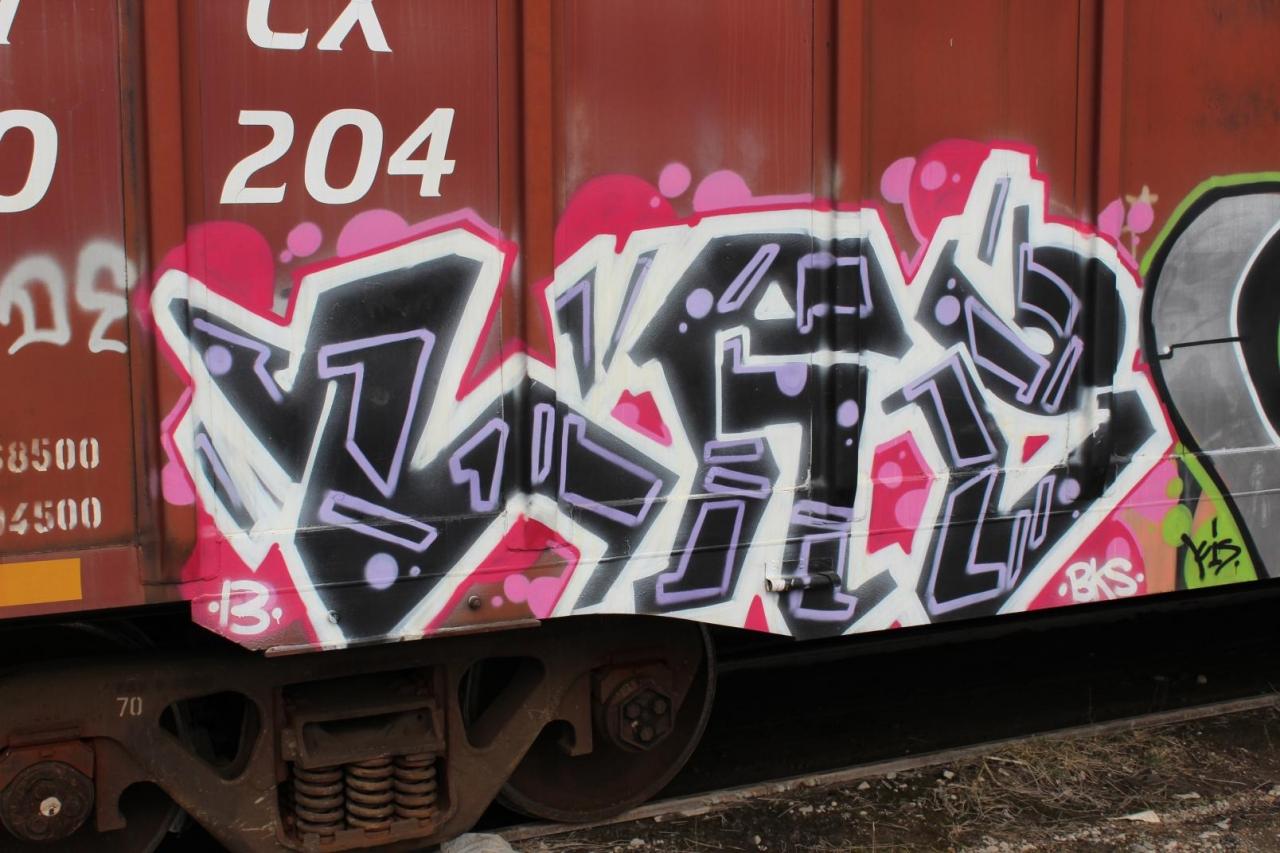 freight graffiti 2.16.13 012