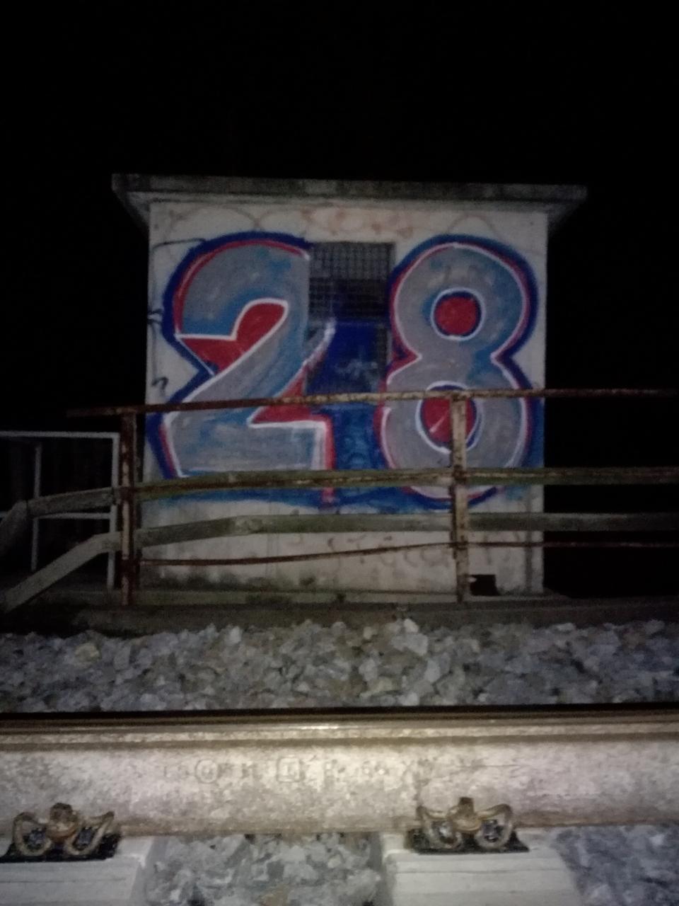 AMEN 28 CRIMINALZ<br /> Roma 2017