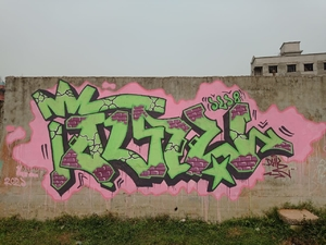 Bangla Graffiti